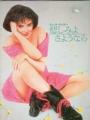 WELCOME ROXY CARMICHAEL  Original JAPAN Movie Program  WINONA RYDER