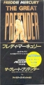 FREDDIE MERCURY The Great Pretender JAPAN CD3