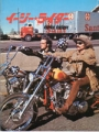 EASY RIDER Original JAPAN Movie Program DENNIS HOPPER