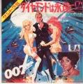 JAMES BOND 007 Diamonds Are Forever JAPAN 7'' SHIRLEY BASSEY
