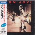 BON JOVI Bon Jovi JAPAN CD Original Pressing