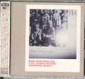 MANIC STREET PREACHERS If You Tolerate This Your Children Will Be Next JAPAN CD5