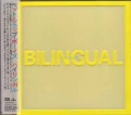 PET SHOP BOYS Bilingual JAPAN CD