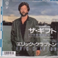 ERIC CLAPTON It`s In The Way That You Use It JAPAN 7