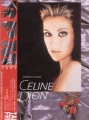 CELINE DION RPM (12/97) JAPAN Magazine