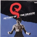 BRUCE LEE Return Of The Dragon JAPAN 7''