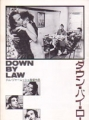 DOWN BY LAW Original JAPAN Movie Program JIM JARMUSCH TOM WAITS
