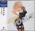 MADONNA Vogue EP JAPAN CD5