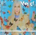 CHER Next (2/15/02) USA Gay Magazine