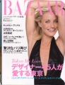 CAMERON DIAZ Harper`s Bazaar (6/02) JAPAN Magazine