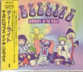 DEEE-LITE Dewdrops In The Remix JAPAN CD5 w/Unique Package