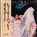 SHIRLEY BASSEY Live In Japan '77 JAPAN 2LP