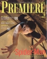 TOBEY MAGUIRE Premiere (6/02) JAPAN Magazine