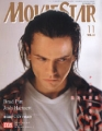 RIVER PHOENIX Movie Star (11/01) JAPAN Magazine