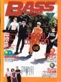 U2 Bass Magazine (2/99) JAPAN Magazine