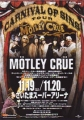 MOTLEY CRUE 2005 JAPAN Promo Tour Flyer