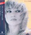 EG DAILY Love In The Shadows JAPAN 12``