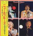 DOLENZ, JONES, BOYCE & HART Concert In Japan JAPAN LP