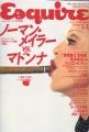 MADONNA Esquire (11/94) JAPAN Magazine