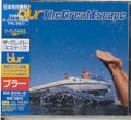 BLUR The Great Escape JAPAN CD w/3 Extra Songs!!