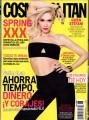 GWEN STEFANI Cosmopolitan (3/15) MEXICO Magazine
