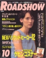 WINONA RYDER Roadshow (10/95) JAPAN Magazine