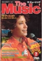 JANIS IAN The Music (2/77) JAPAN Magazine