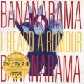 BANANARAMA I Heard A Rumour JAPAN 12