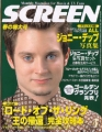 ELIJAH WOOD Screen (4/04) JAPAN Magazine