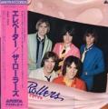 ROLLERS Elevator JAPAN LP SUPER RARE!!