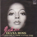 DIANA ROSS I Thought It Took A Little Time JAPAN 7