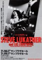 STEVE LUKATHER AND LOS LOBOTOMYS 1994 JAPAN Promo Tour Flyer