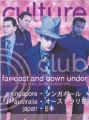 CULTURE CLUB Don't Mind If I Do...Tour ASIA Tour Program