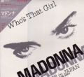 MADONNA Who's That Girl Live In Japan JAPAN Laser Disc