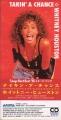WHITNEY HOUSTON Takin` A Chance JAPAN CD3