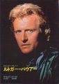 RUTGER HAUER Deluxe Color Cine Album JAPAN Movie Photo Book