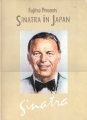 FRANK SINATRA 1985 JAPAN Tour Program