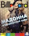 MADONNA Billboard (6/08) RUSSIA Magazine