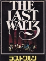 THE BAND The Last Waltz JAPAN Movie Program