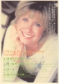 OLIVIA NEWTON-JOHN 2003 Japan Tour JAPAN Tour Flyer
