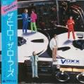 ROLLERS Voxx JAPAN LP SUPER RARE!!