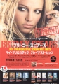 BRITNEY SPEARS My Prerogative Greatest Hits JAPAN Promo Flyer