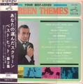 JAMES BOND 007 Your Best-Loved Screen Themes Vol.2 JAPAN LP