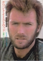 CLINT EASTWOOD Cine Album JAPAN Picture Book