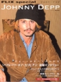 JOHNNY DEPP Flix Special JAPAN Picture Book