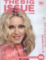 MADONNA The Big Issue (8/15/2008) JAPAN Magazine