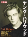 LEONARDO DiCAPRIO Young Hollywood 5 & Others JAPAN Picture Book