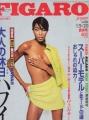 NAOMI CAMPBELL Figaro JAPAN Mag