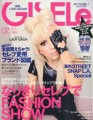 LADY GAGA Gisele (7/10) JAPAN Magazine
