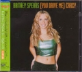 BRITNEY SPEARS (You Drive Me) Crazy JAPAN CD5 w/6 Tracks